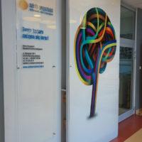 szkoła przyszłości wnętrze logo